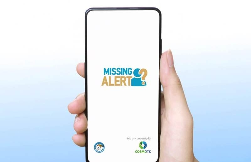 https://www.focus-on.gr/wp-content/uploads/2020/07/missing-alert-app.jpg